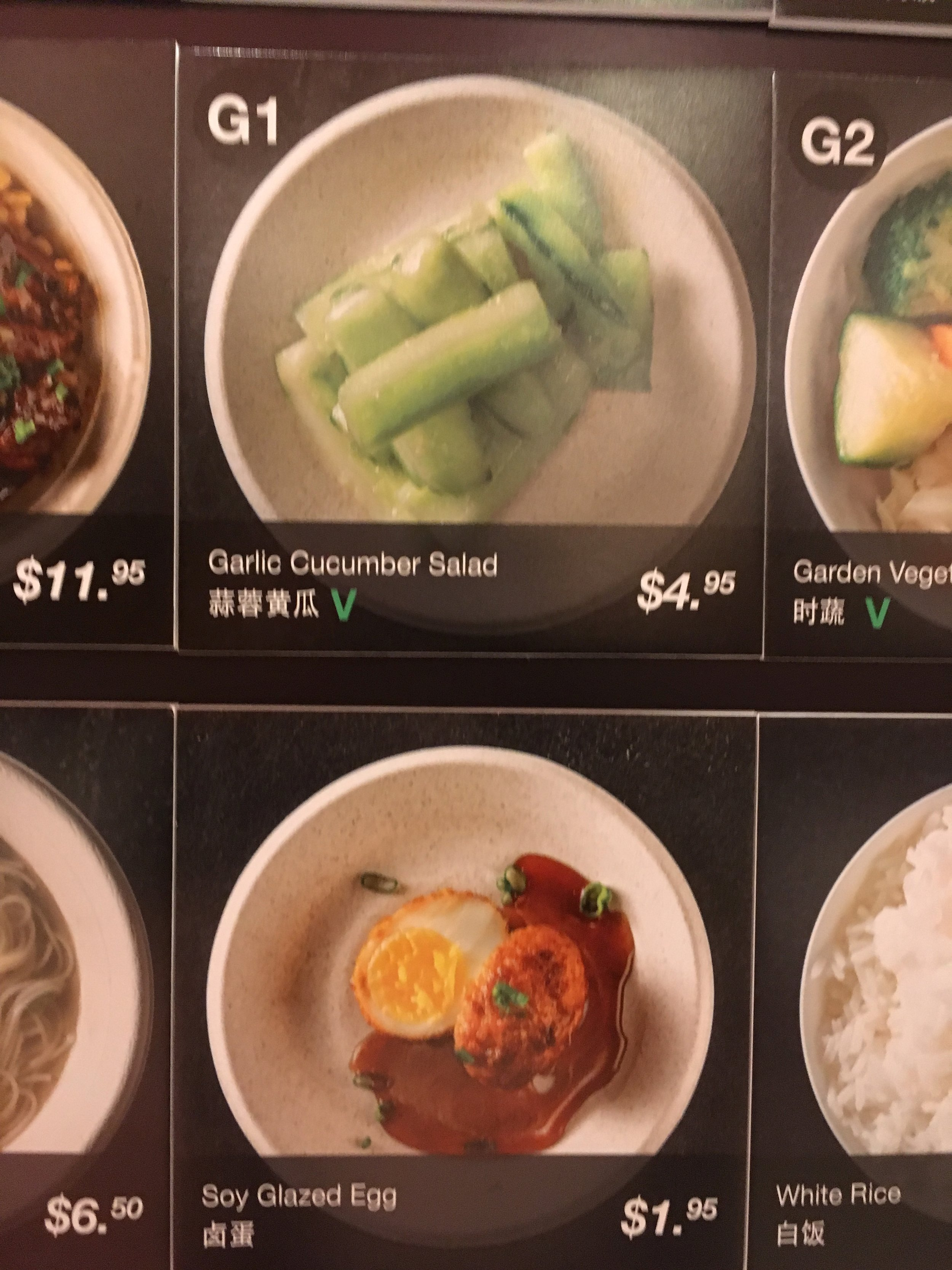 Low-priced snack offerings