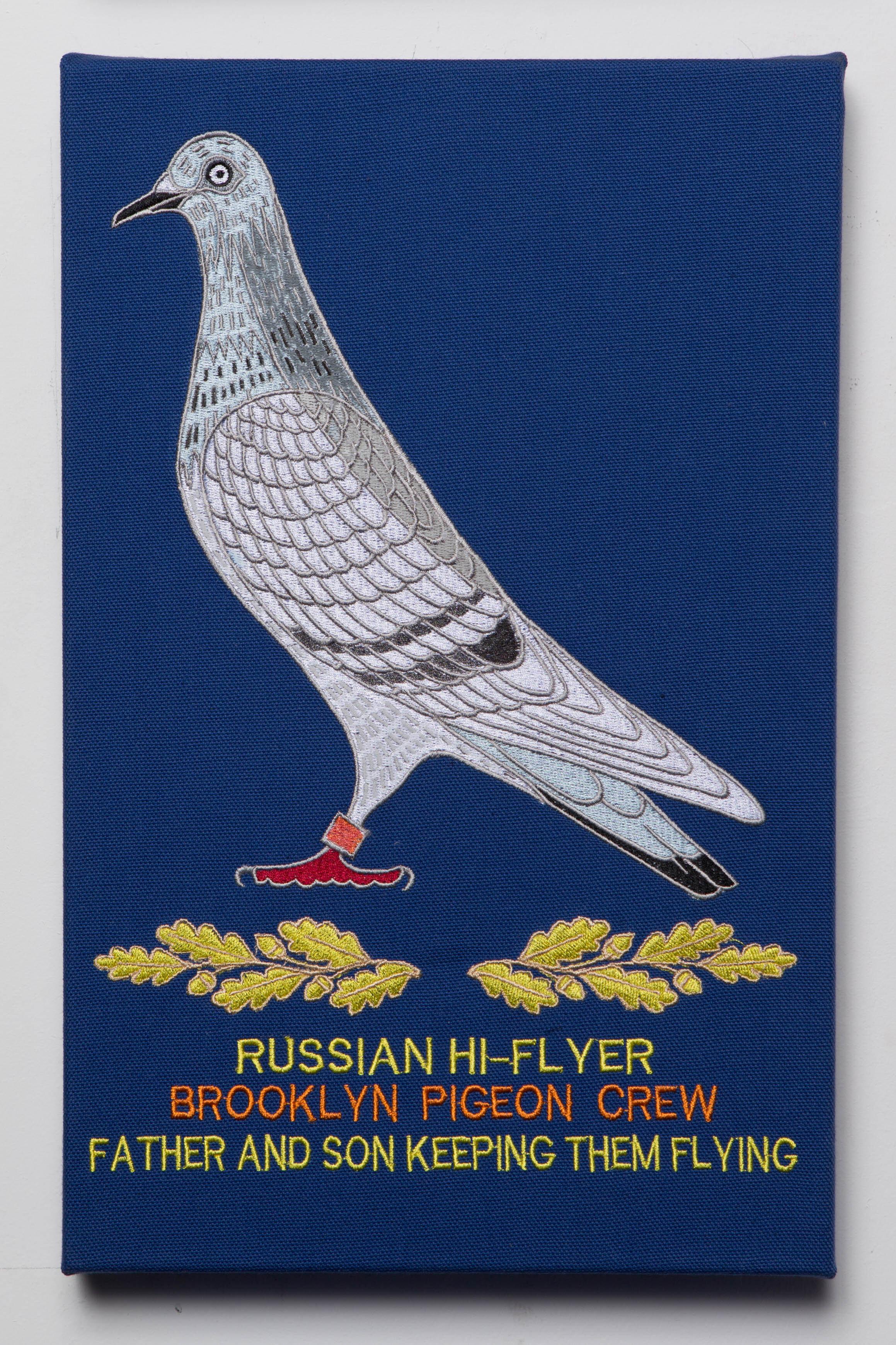 RUSSIAN_HI_FLYER_BROOKLYN_PIGEON_CREW.jpg