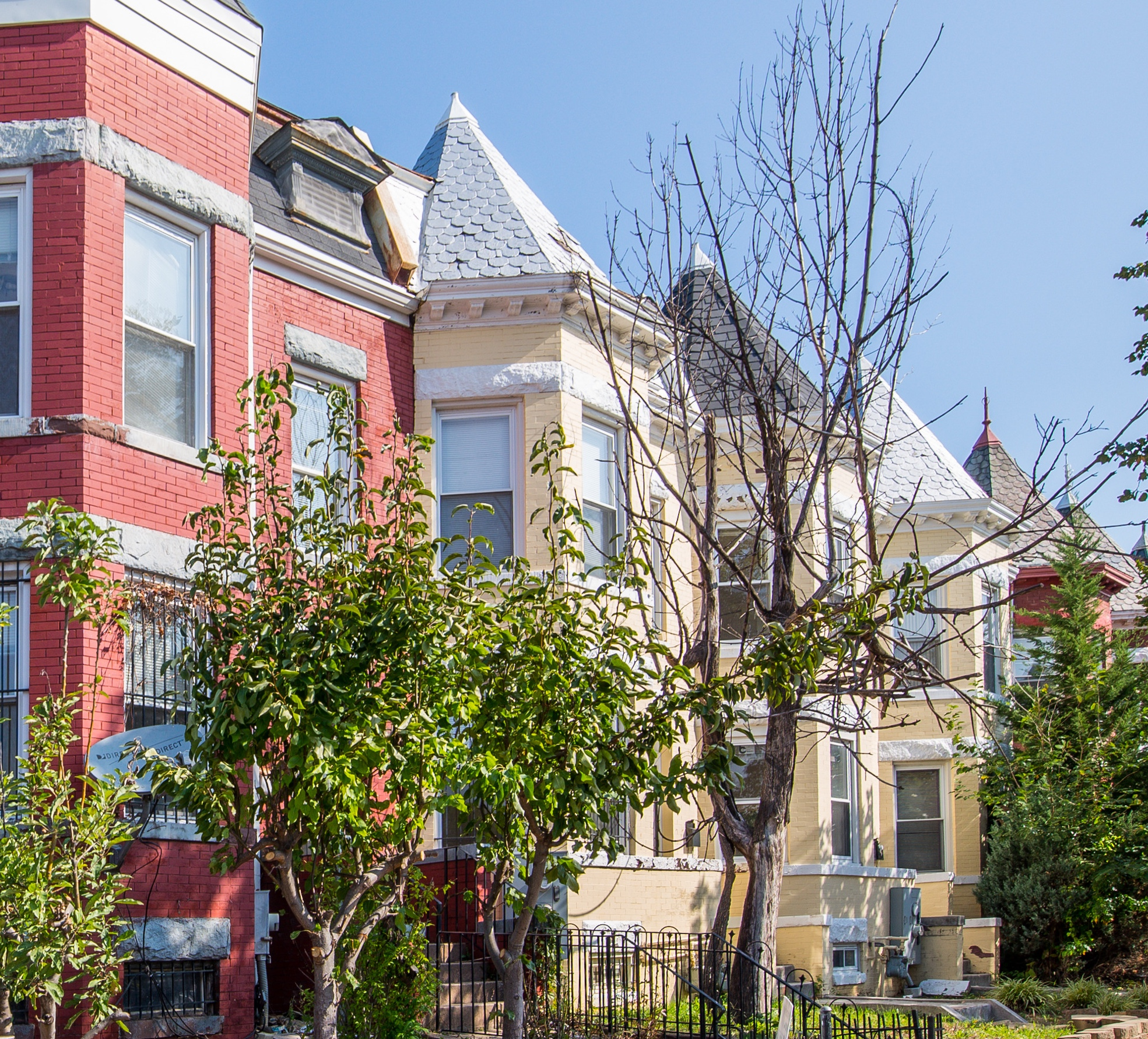 SOLD: 317 R Street NW #2 - Shaw