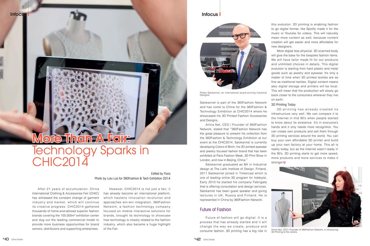 China textile magazine