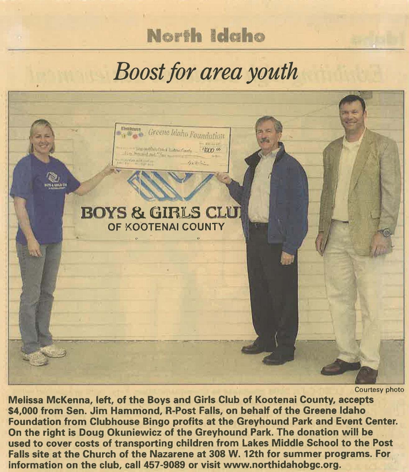 boys and girls club 4K circa 2009.png