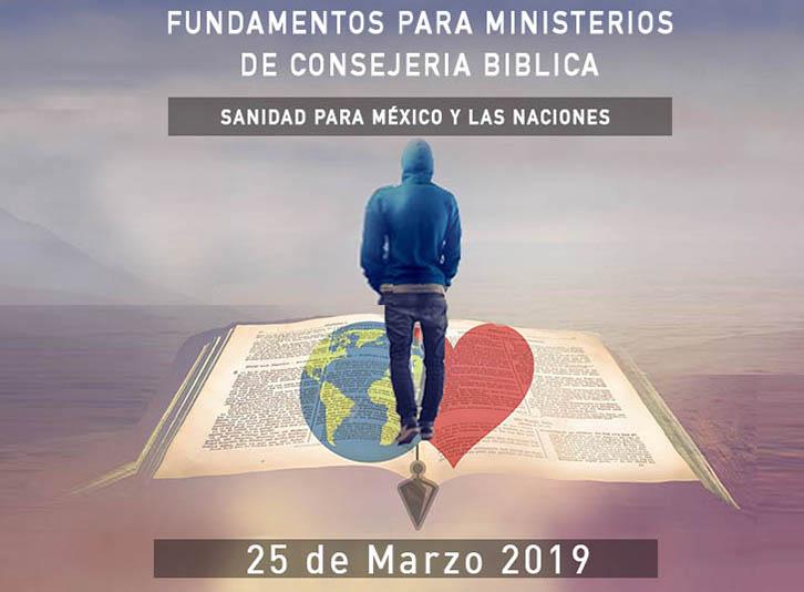 FMC - RECIBIENDO SANIDAD DE DIOS, PARA LLEVARLA A LAS NACIONES.