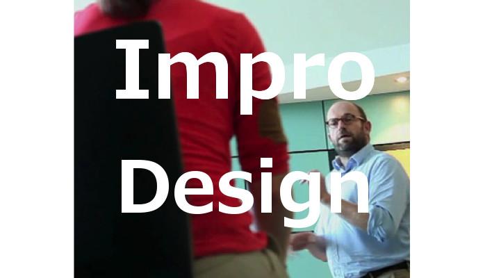 usitoo impro design.jpg