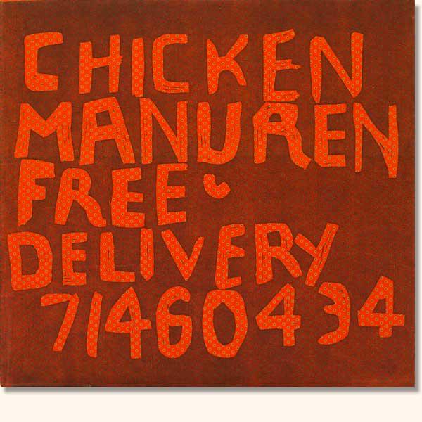 Chicken-AG2015-DSC_6760.jpg