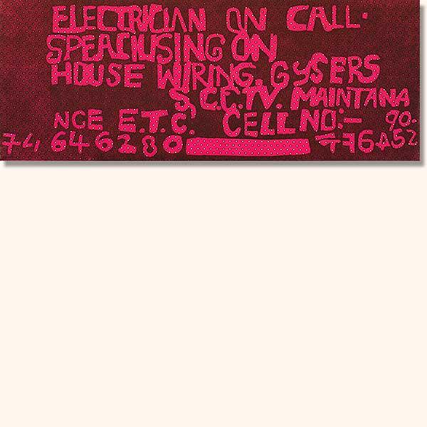 Electrician-AG2015-DSC_6766.jpg