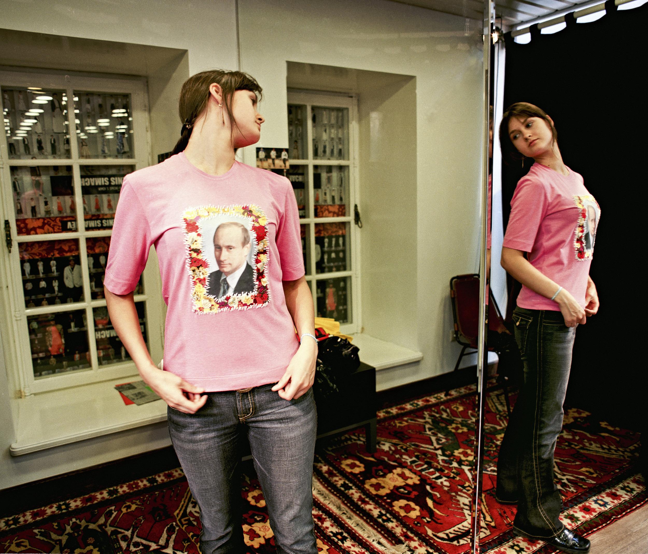 Yulya Nikolaeva's fashion
