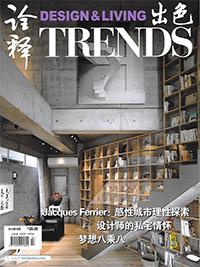 trends_christy lee rogers-1.jpg
