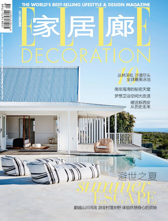August issue cover.jpg