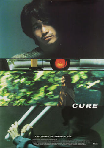 Cure - Dir. Kiyoshi Kurosawa   imdb synopsis: A frustrated detective deals with the case of several gruesome murders committed by people who have no recollection of what they've done.