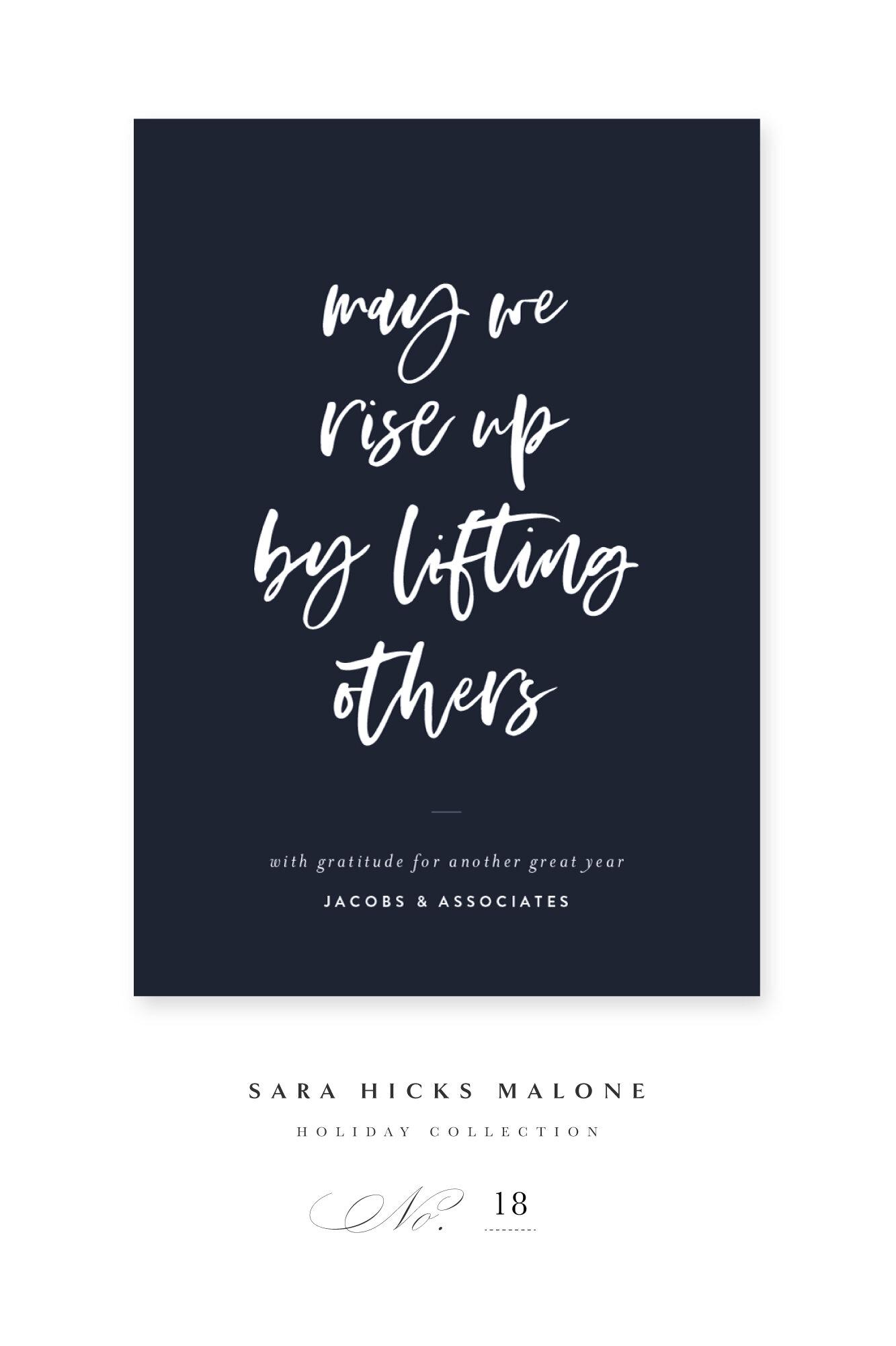 'RISE UP' by Sara Hicks Malone