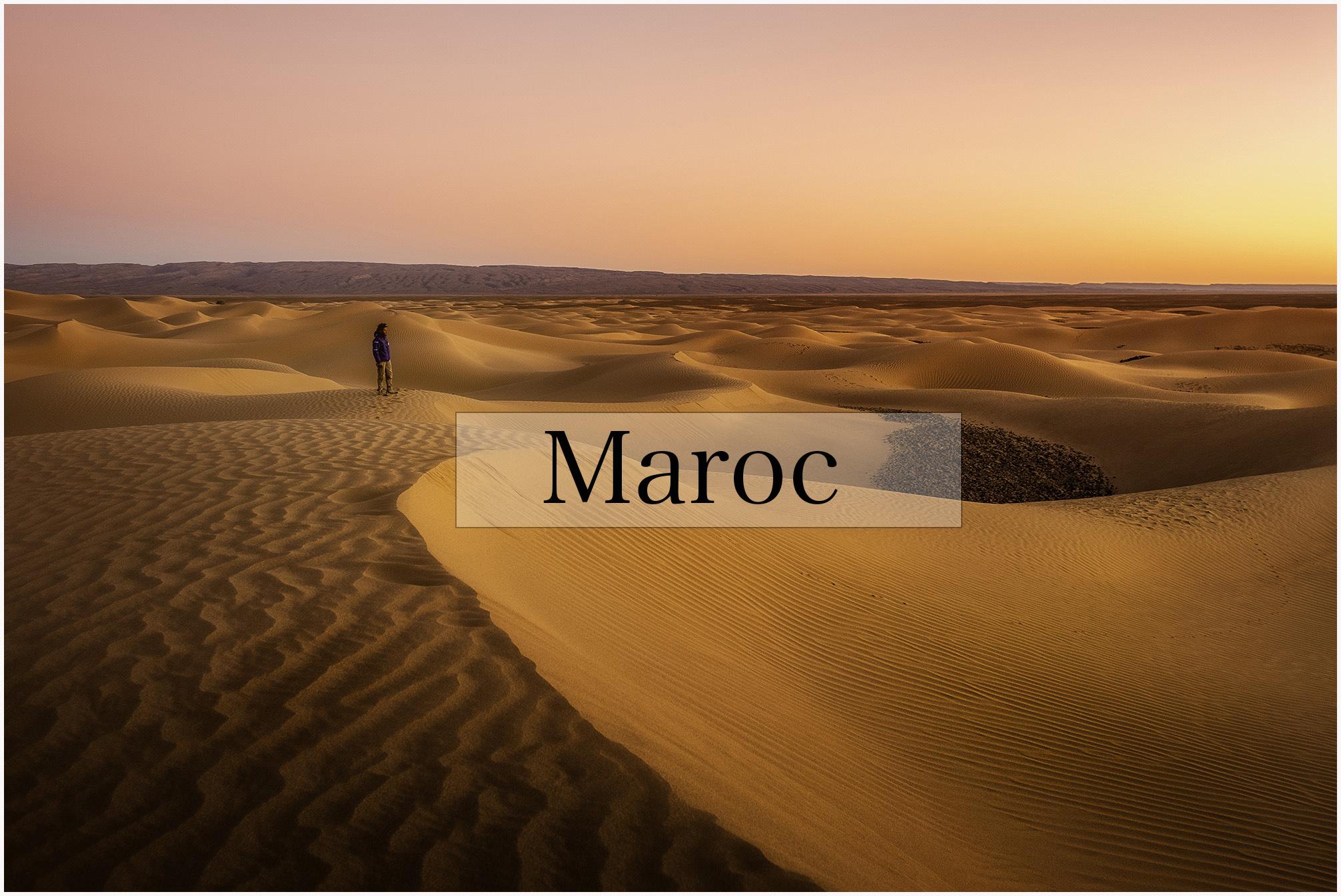 maroc-pageintro.jpg
