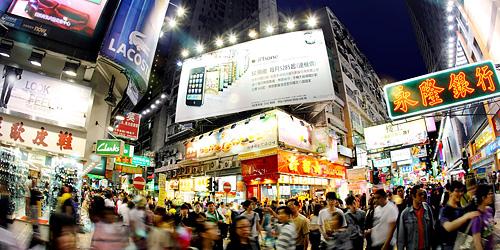 """The famous """"Sneaker Street"""" in MongKok, Hong Kong. (Photo from www.discoverhongkong.com)"""