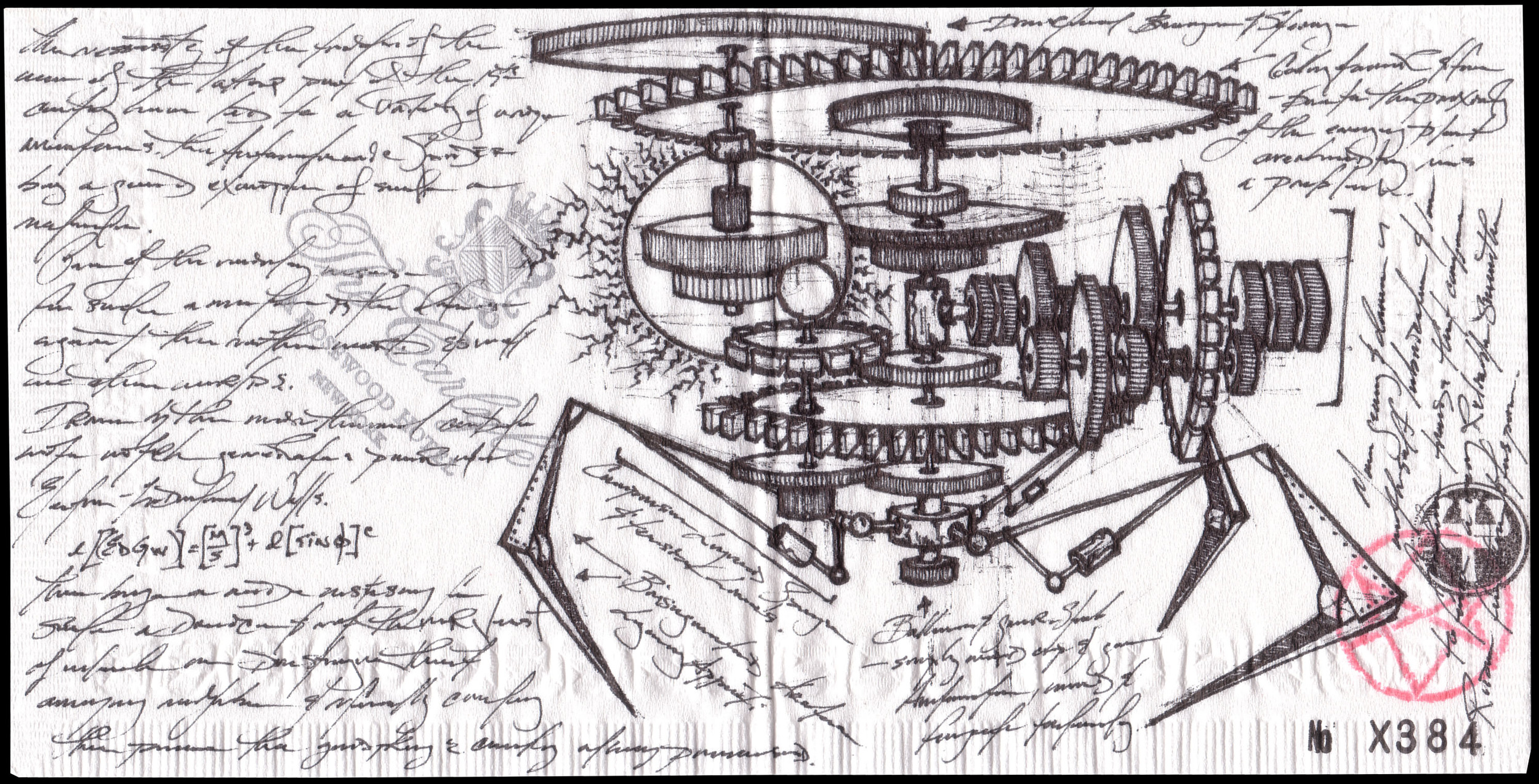 Clockwork Atomic x384