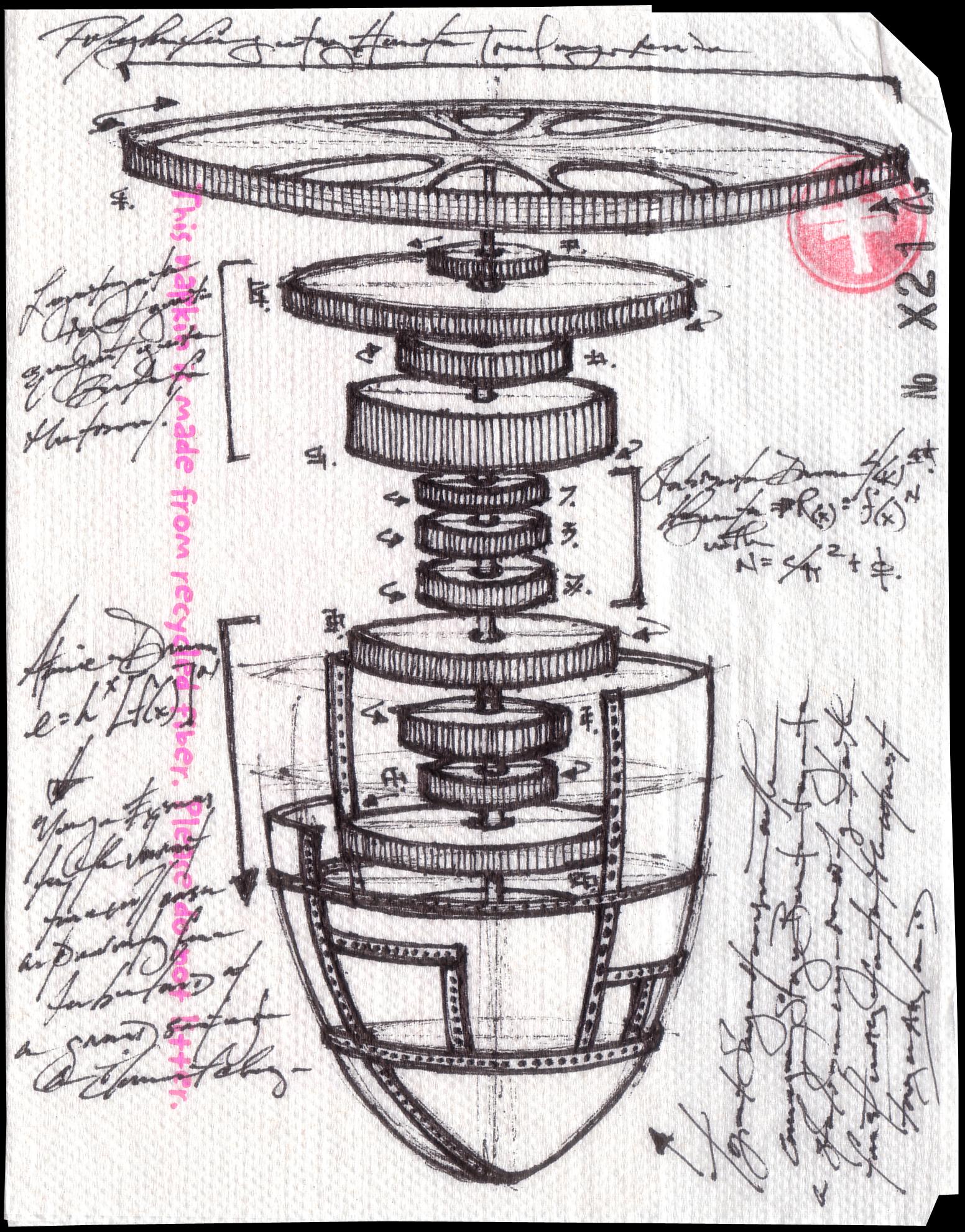 Clockwork Atomic x217