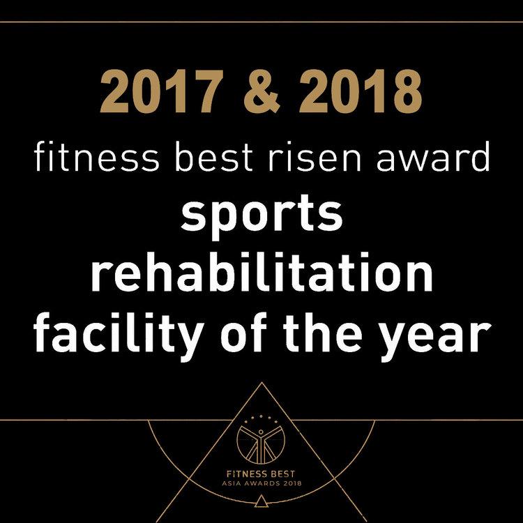 Fitness Best Asia Awards 2018  - 2017 & 2018 Sports Rehabilitation Facility of the Year