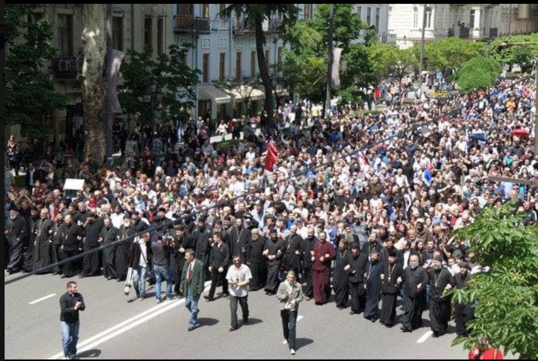 IDAHOT Anti-LGBT Demonstration, May 17, 2013,  Facebook