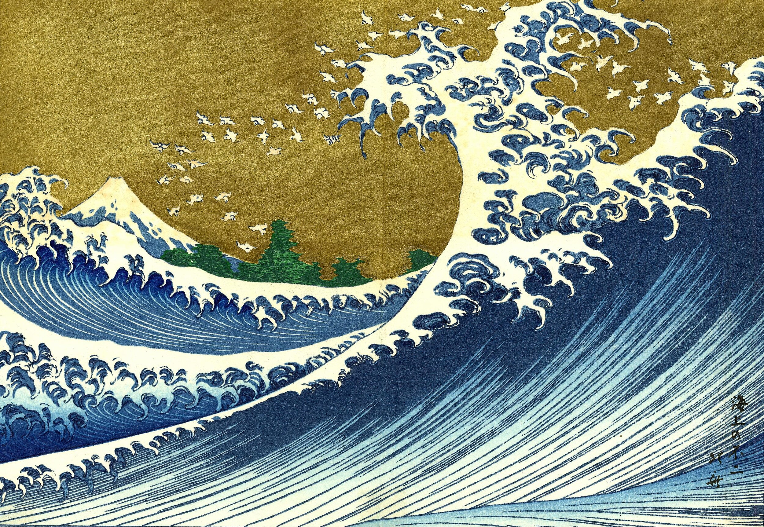 Japanese wave 1 coloured.jpg