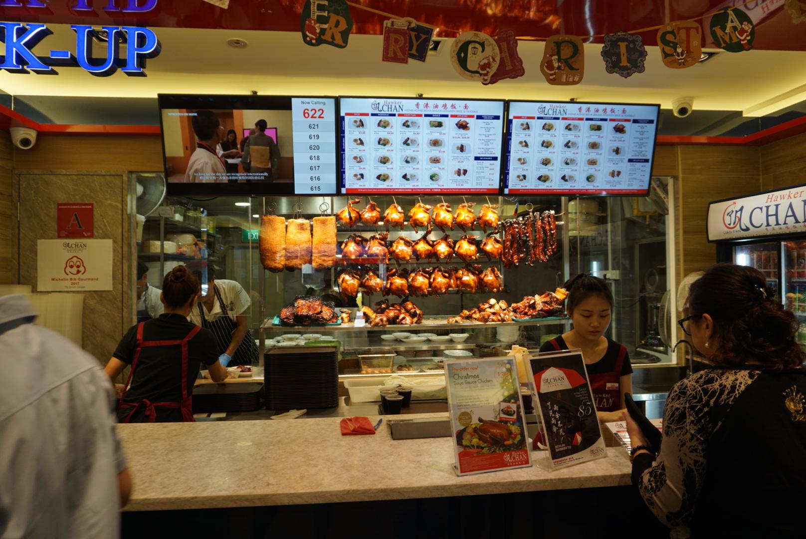Liao Fan Hong Kong Soya, Chinatown location