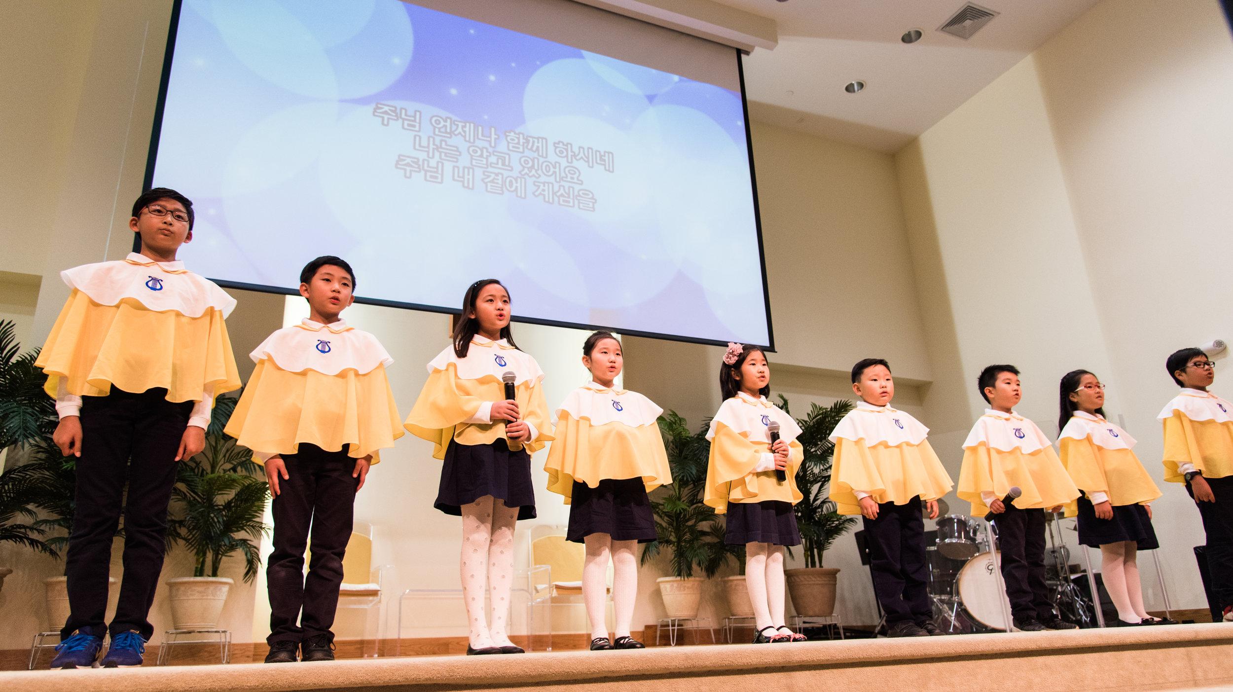 Glory Choir - 글로리 찬양단은 7-11세로 구성된 어린이 합창단입니다. 교회 내외 행사에 참석하여 찬양을 올려드리고 있습니다.문의: 이송이 집사bonielee252@gmail.com
