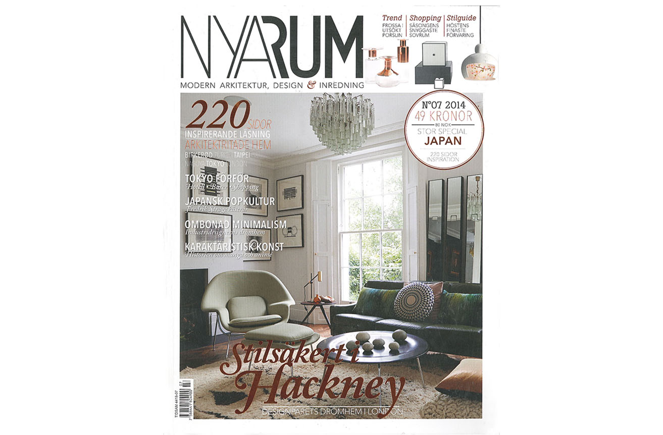 Nyarum Cover Lo res 2.jpg