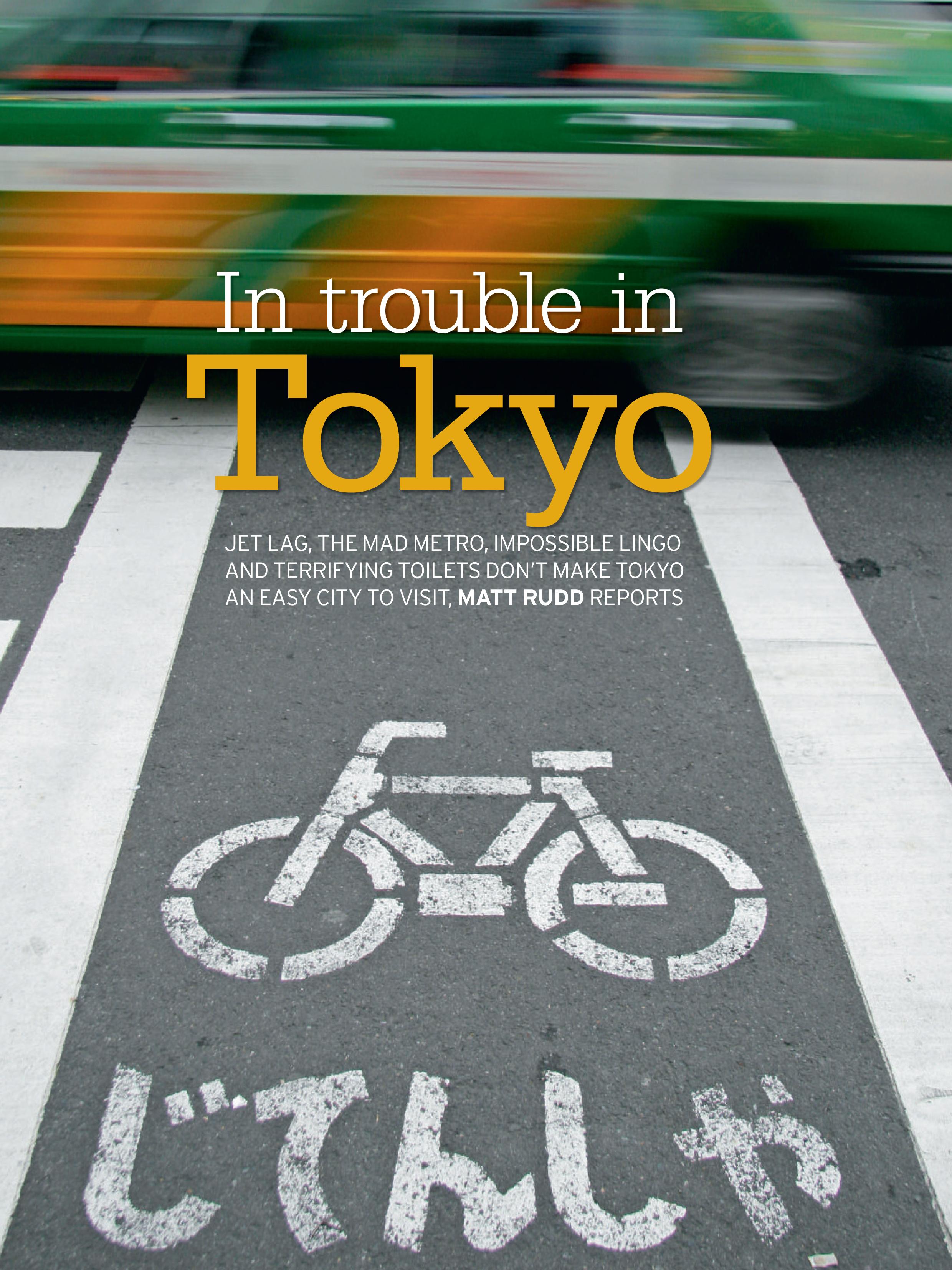 Tokyo-travel.jpg