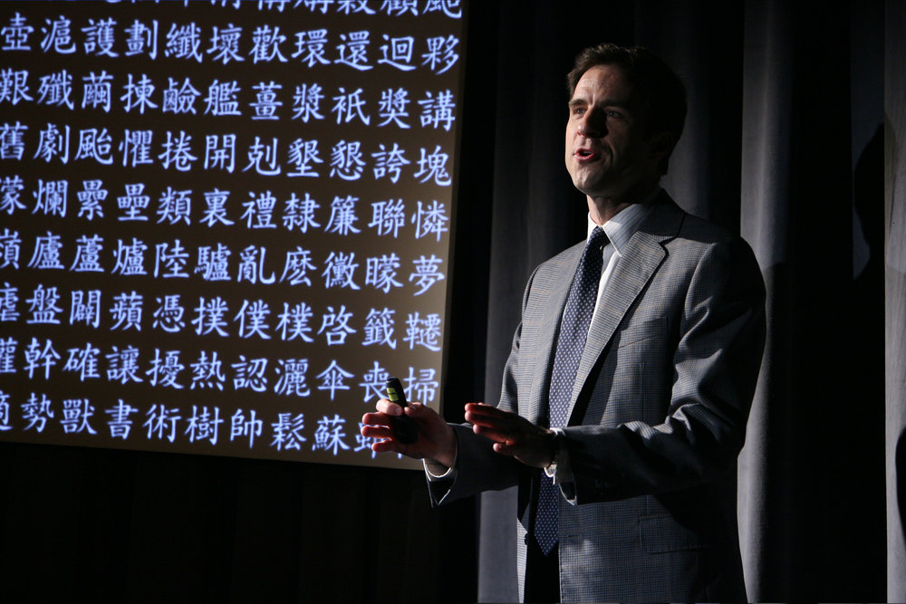 James Waterston, Eric Y. Exit摄于古德曼剧院,2011年