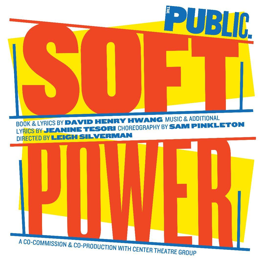 SoftPower3.jpg