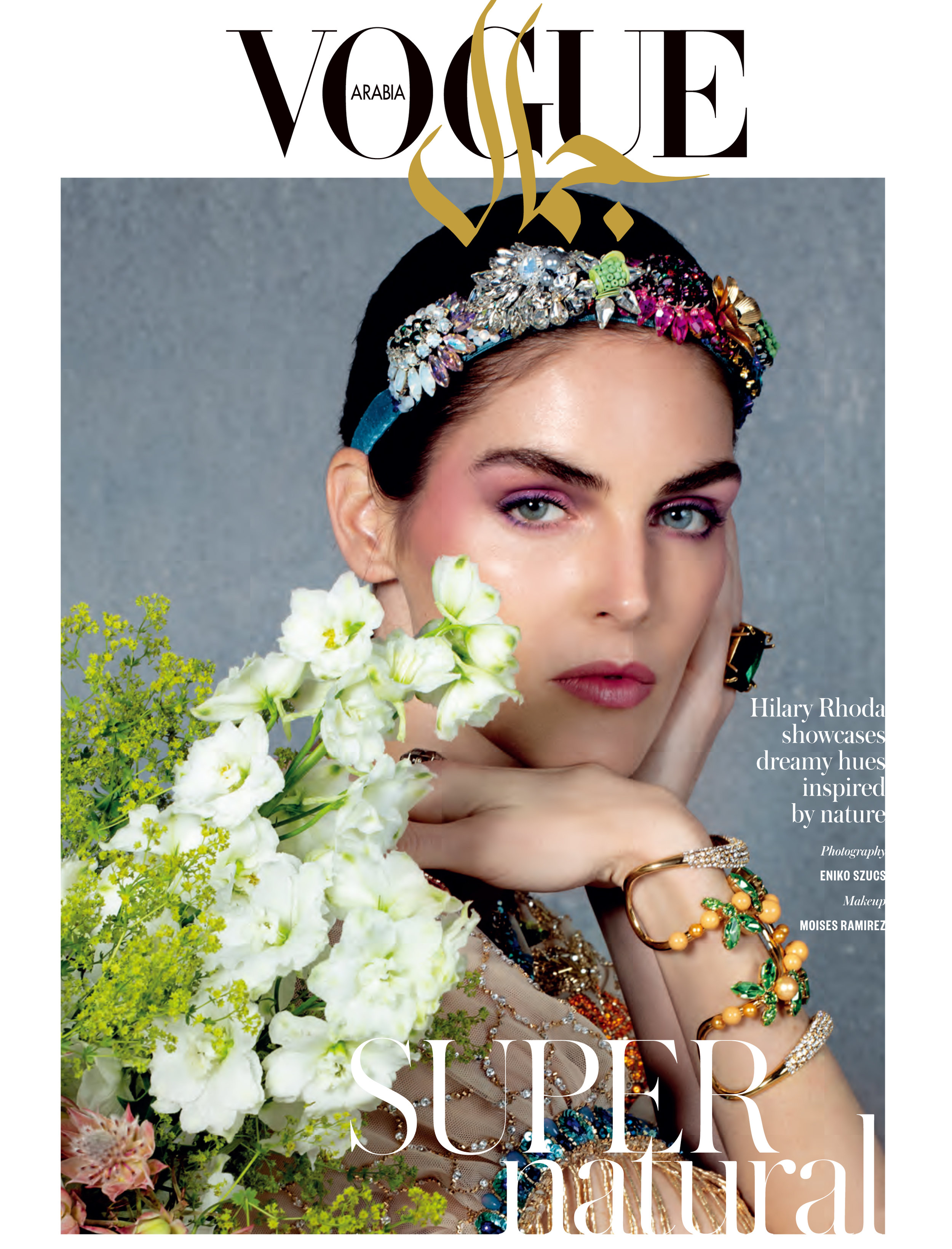 Vogue Arabia 1 19 web1.jpg