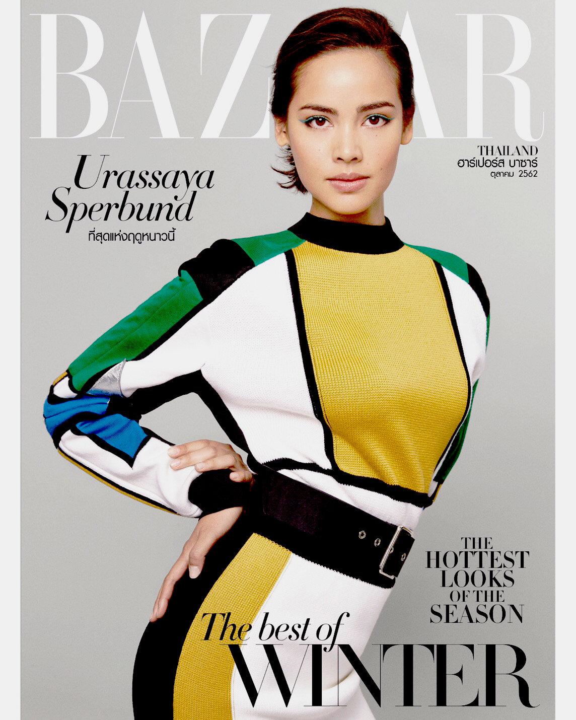Harper's Bazaar Thailand 10 2019 Cover.jpg