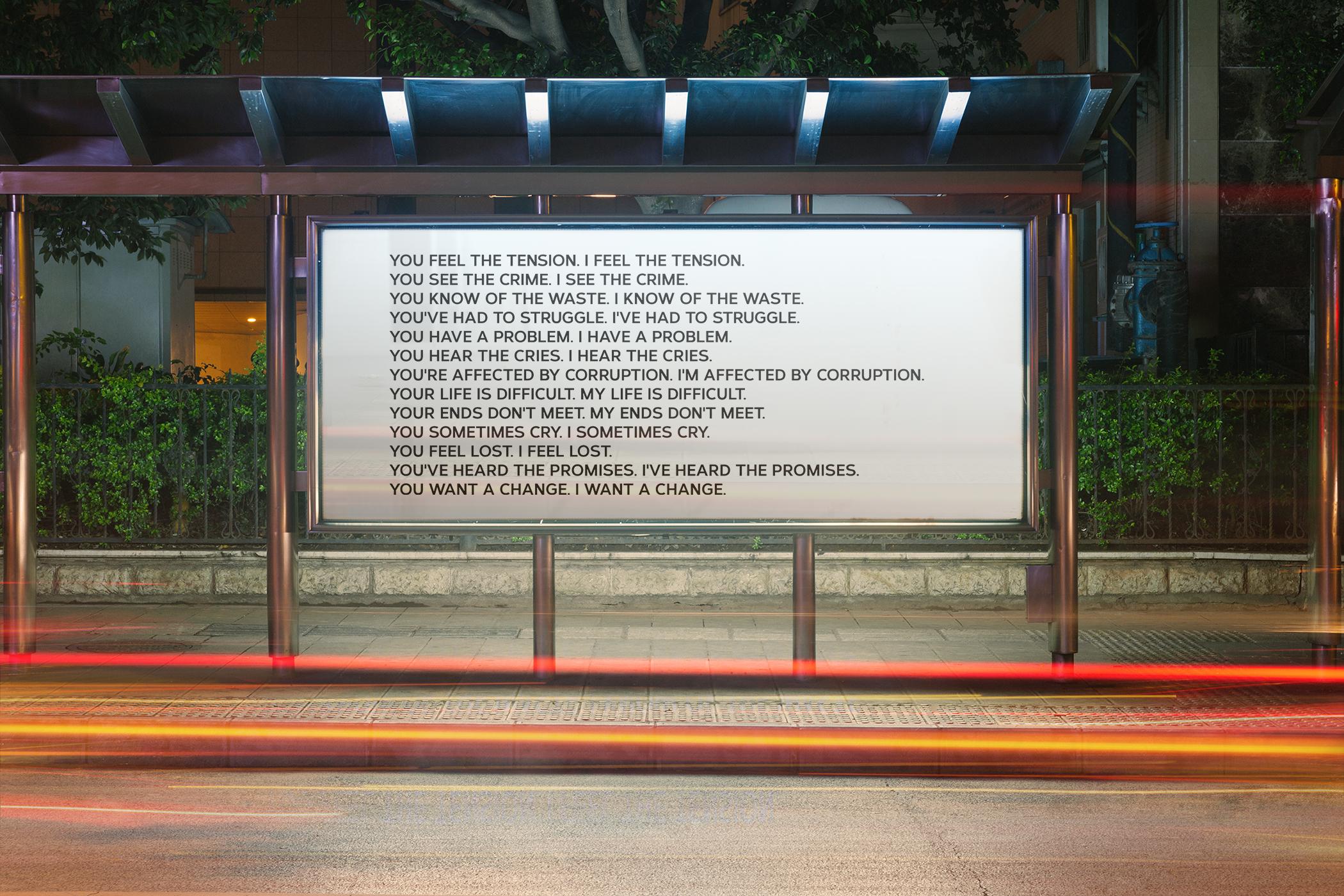 3D_billboard_1_NL_2100w.jpg