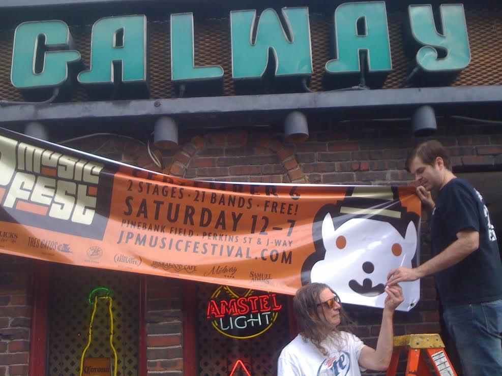 galway banner.jpg