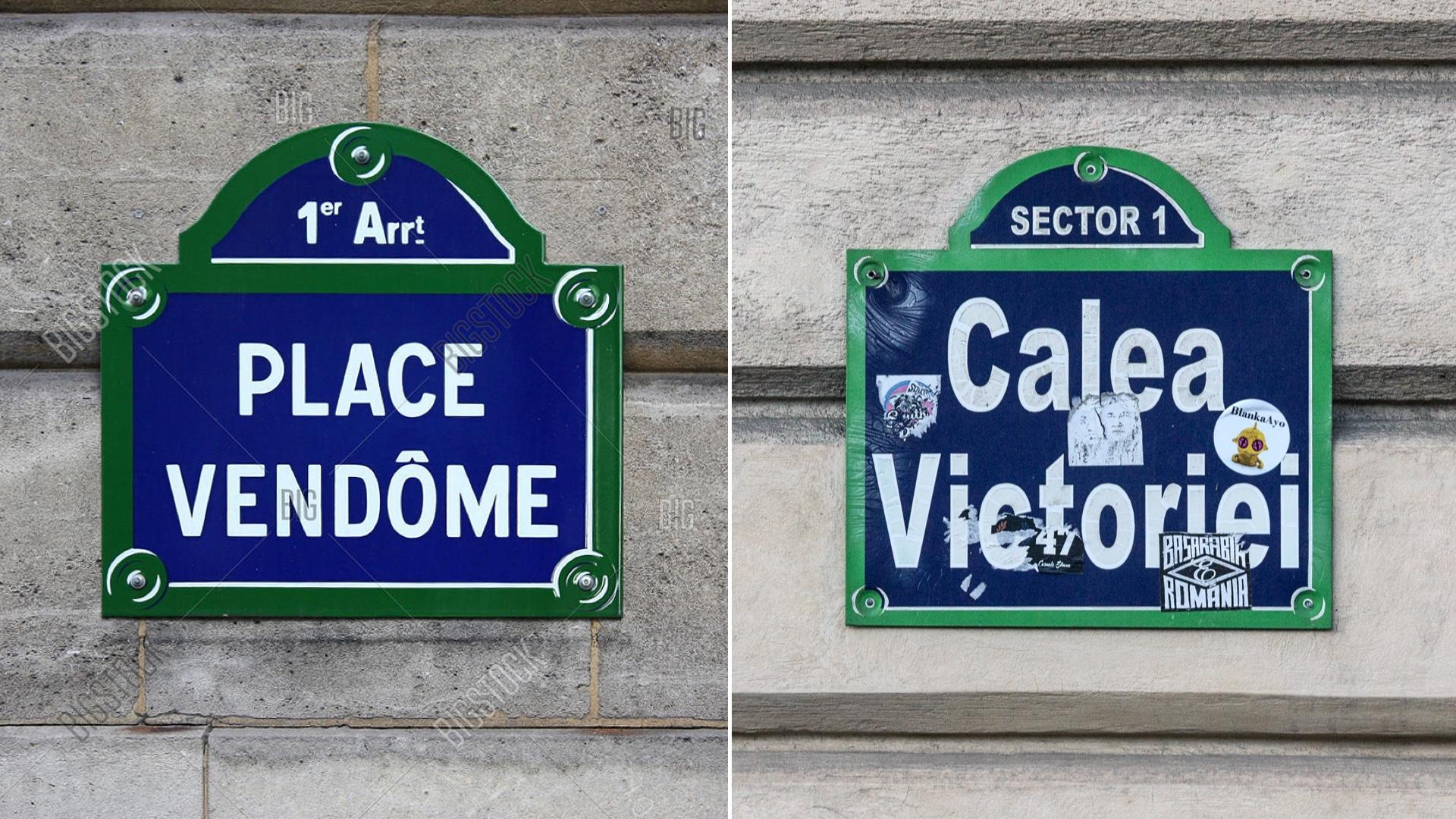 Paris Bucuresti.jpg