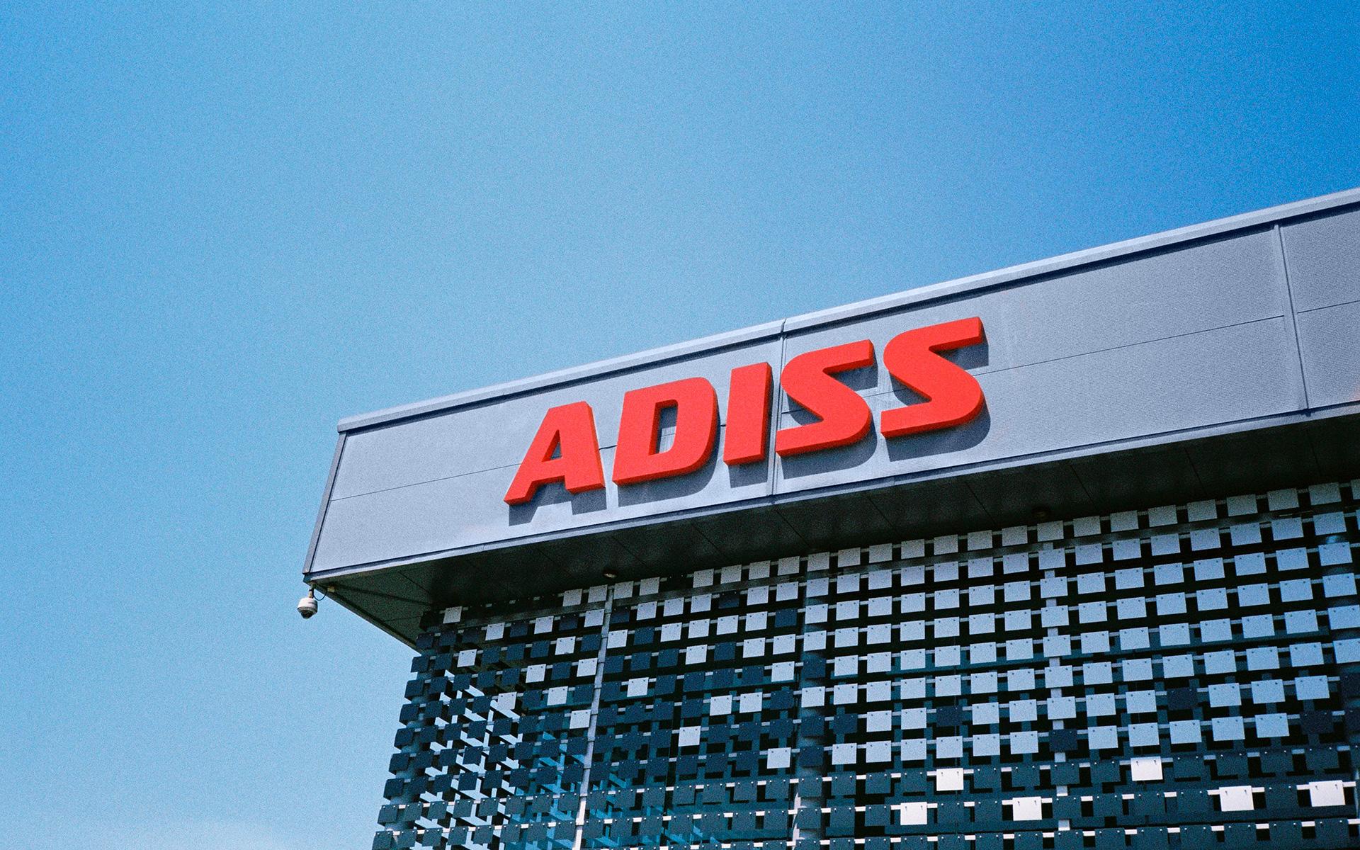 Adiss -