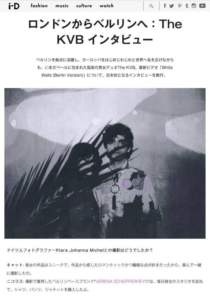 I-D-KVB-JAPAN_670.jpg