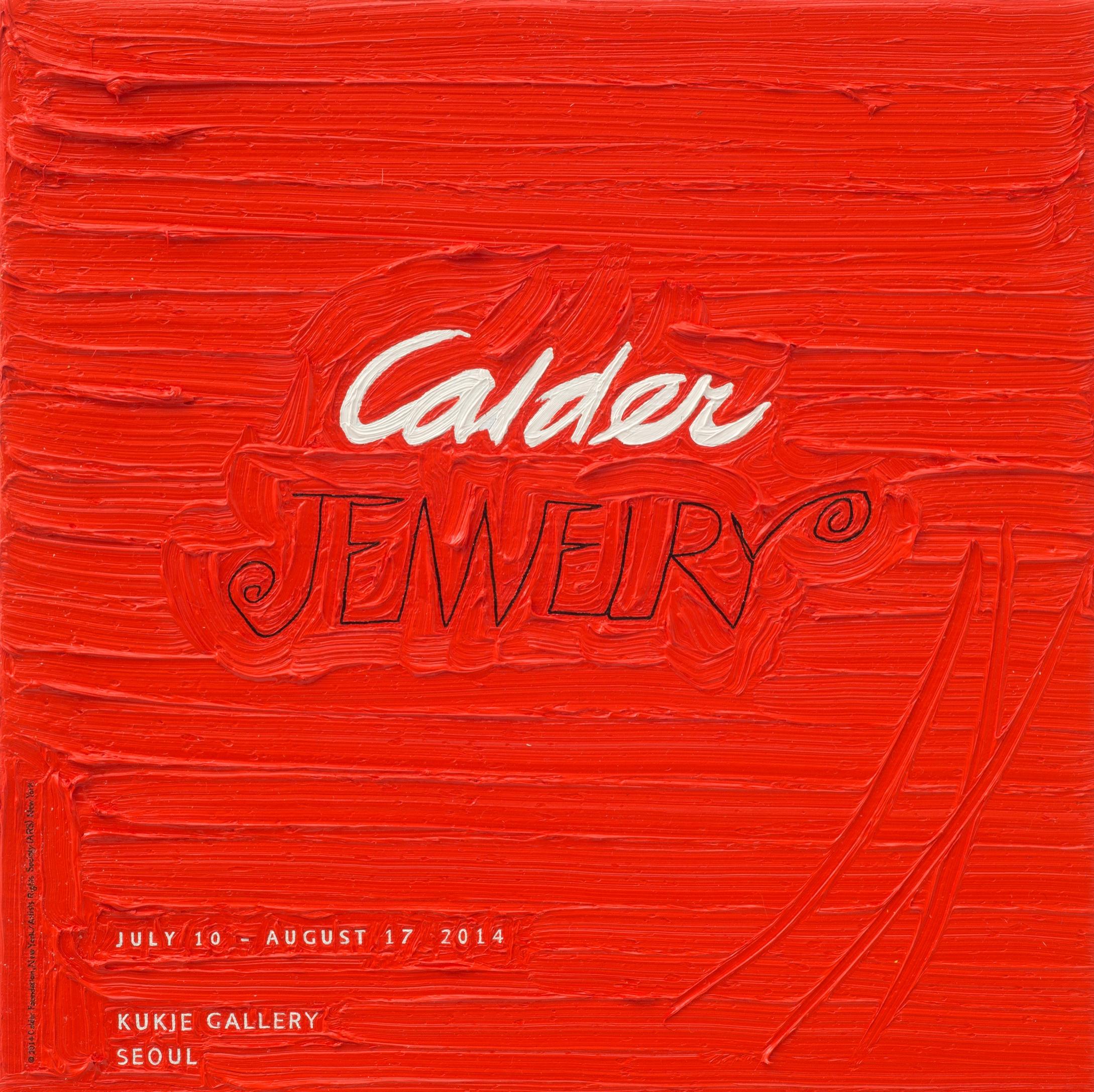 Calder at Kukje Galley