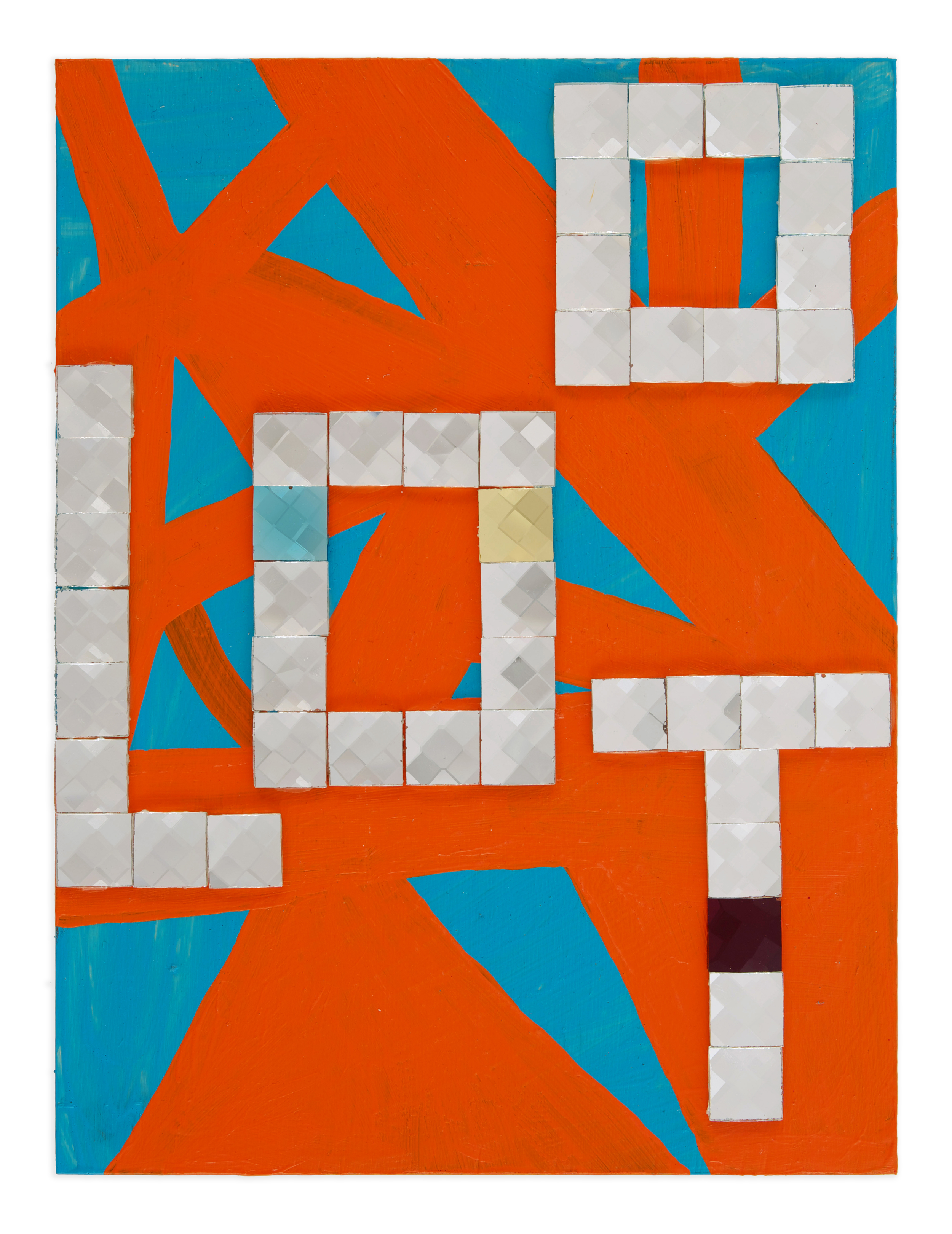 LOOT #2 , 2014, acrylic and glass tile on wood, 12 x 9 in