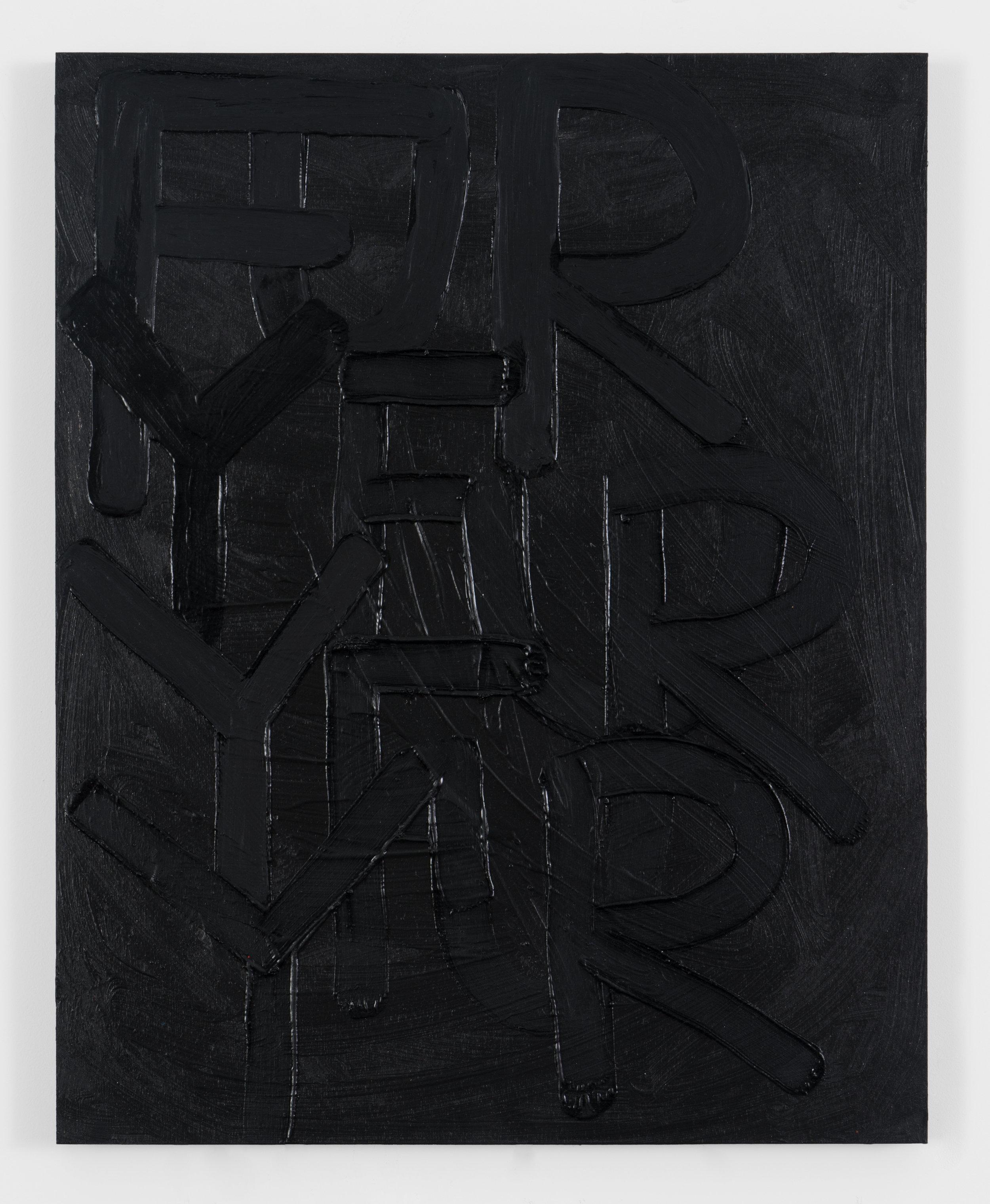 furyfuryfury, 2017, Oil on wood, 20 x 16 inches