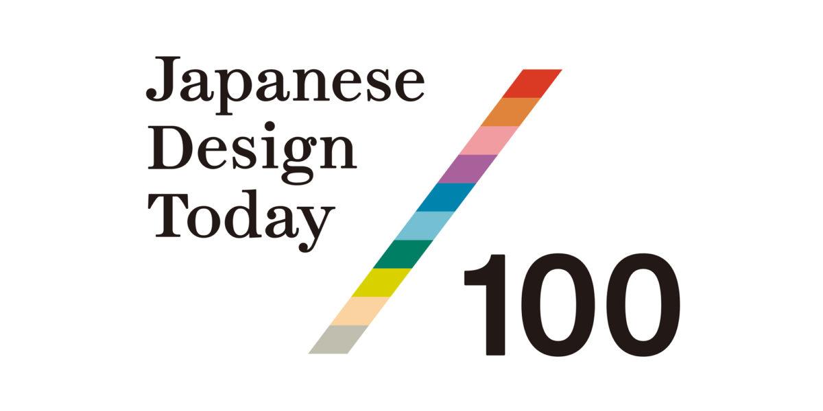 KM_japanesedesign100.jpg