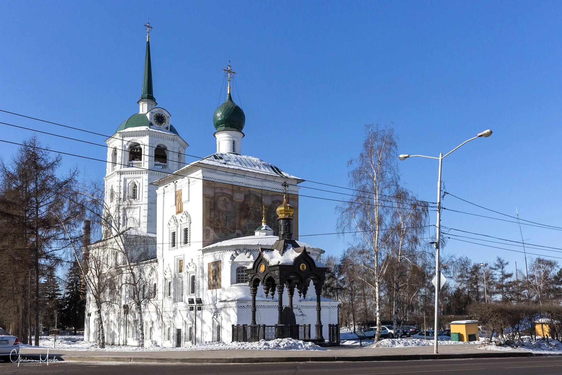 Baikal 2019-60907.jpg