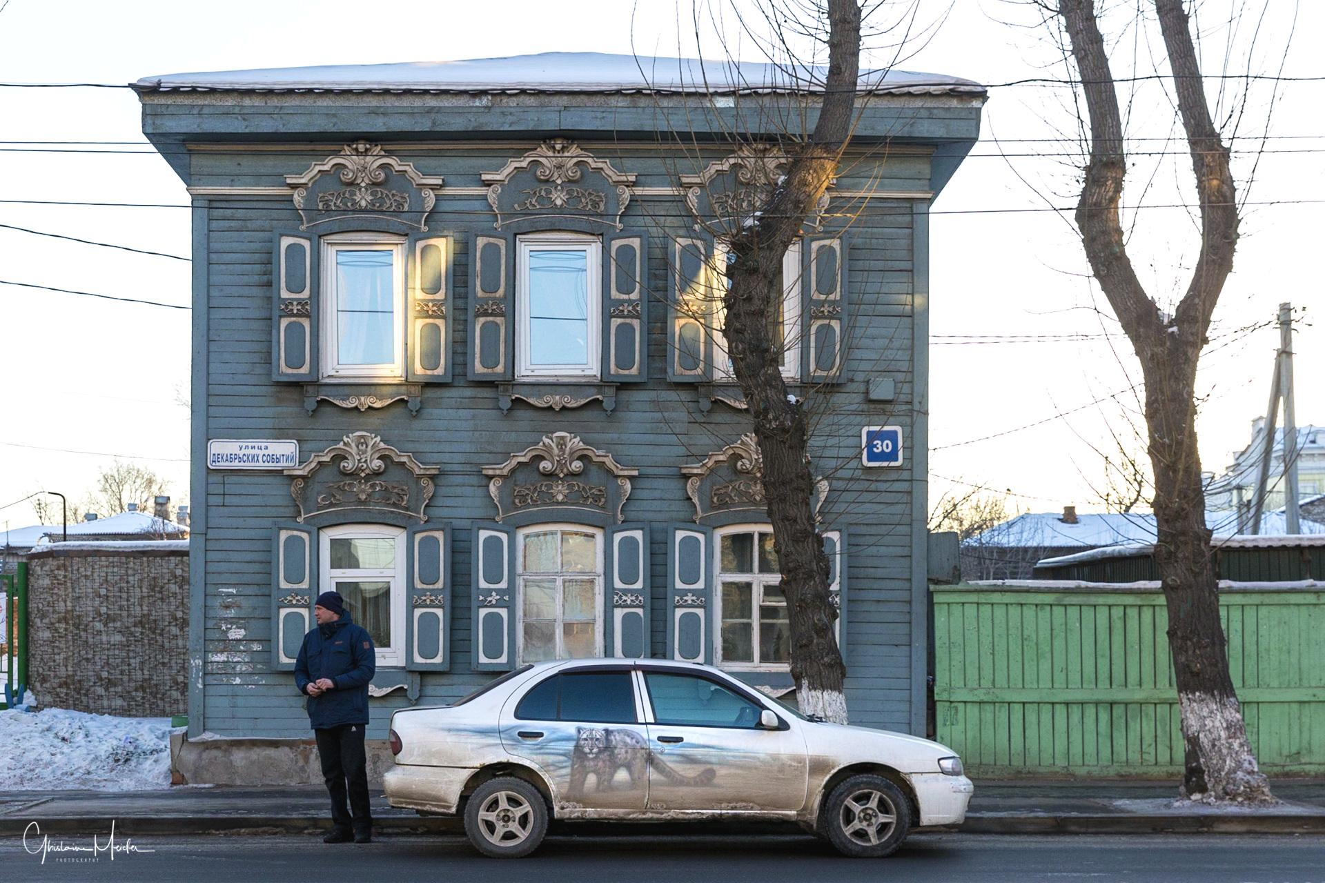 Baikal 2019-61101.jpg