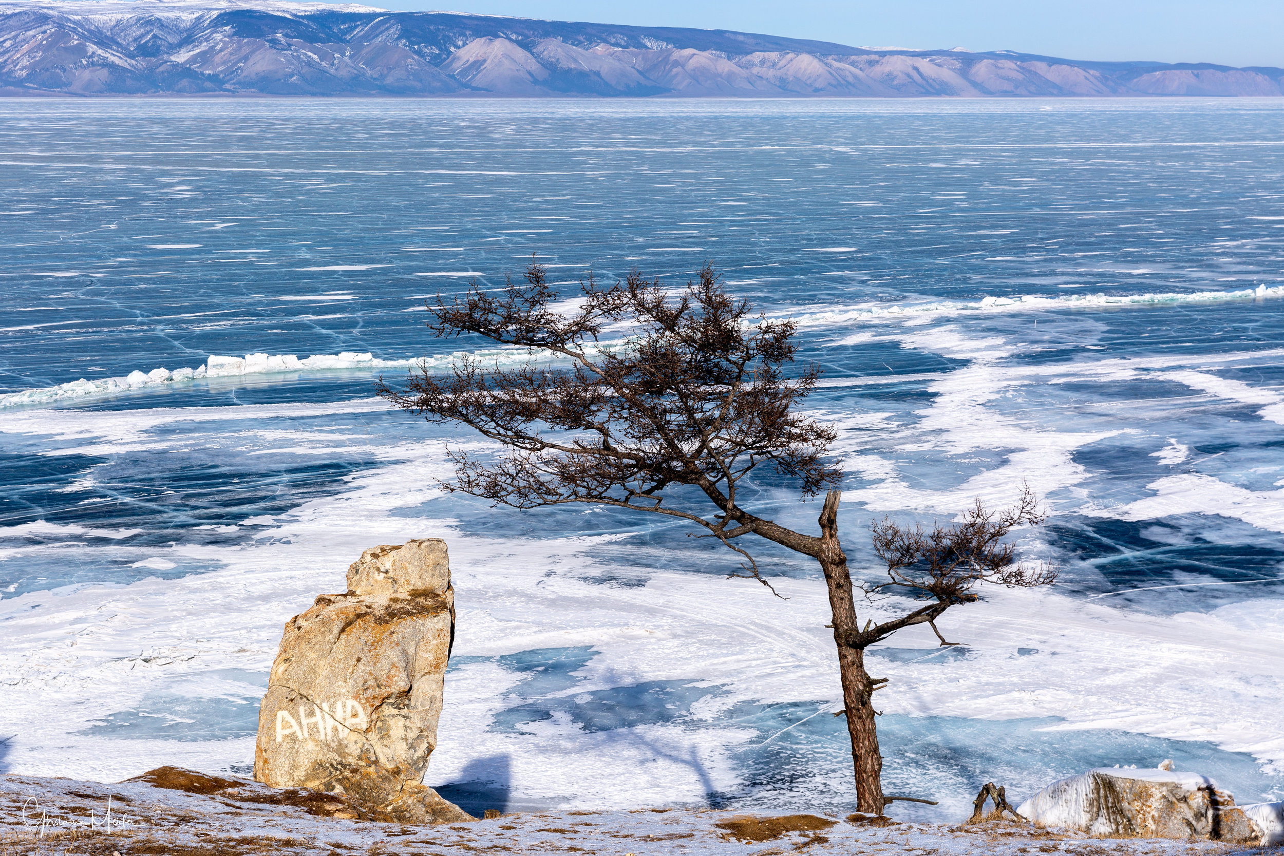 Baikal-65601-Modifier.jpg