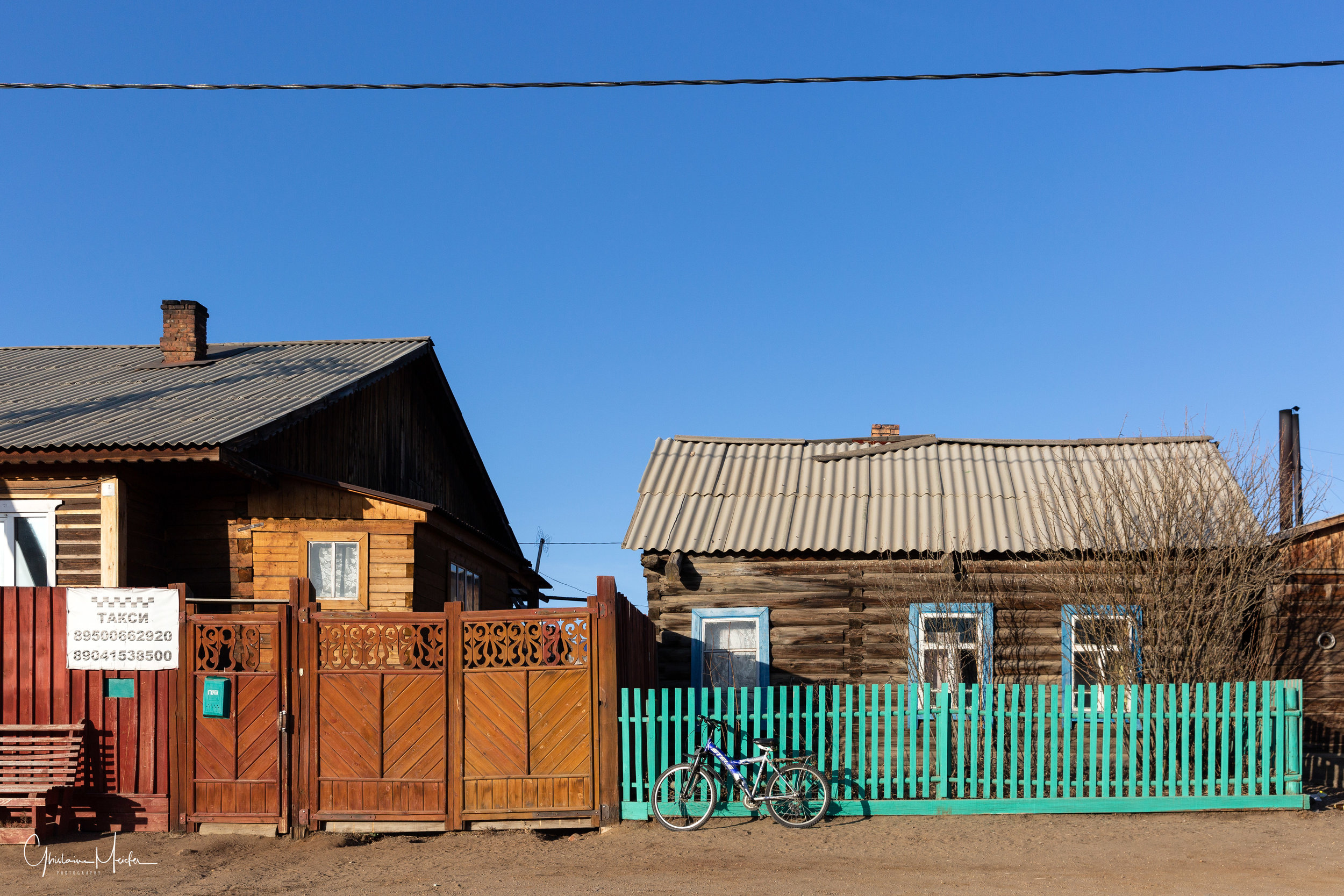 Baikal-65299-Modifier.jpg