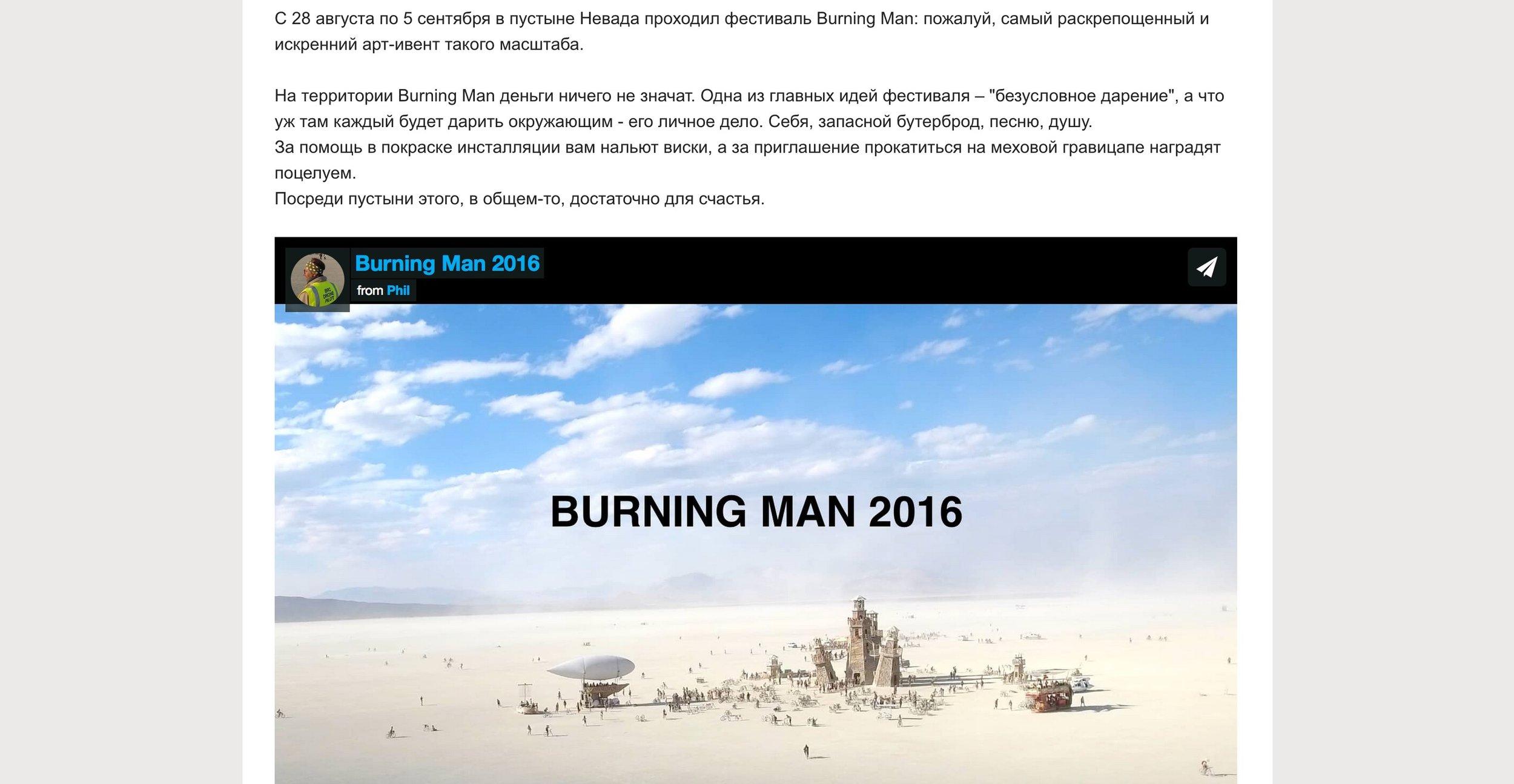 Capture d'écran 2016-09-24 à 20.21.51.jpg