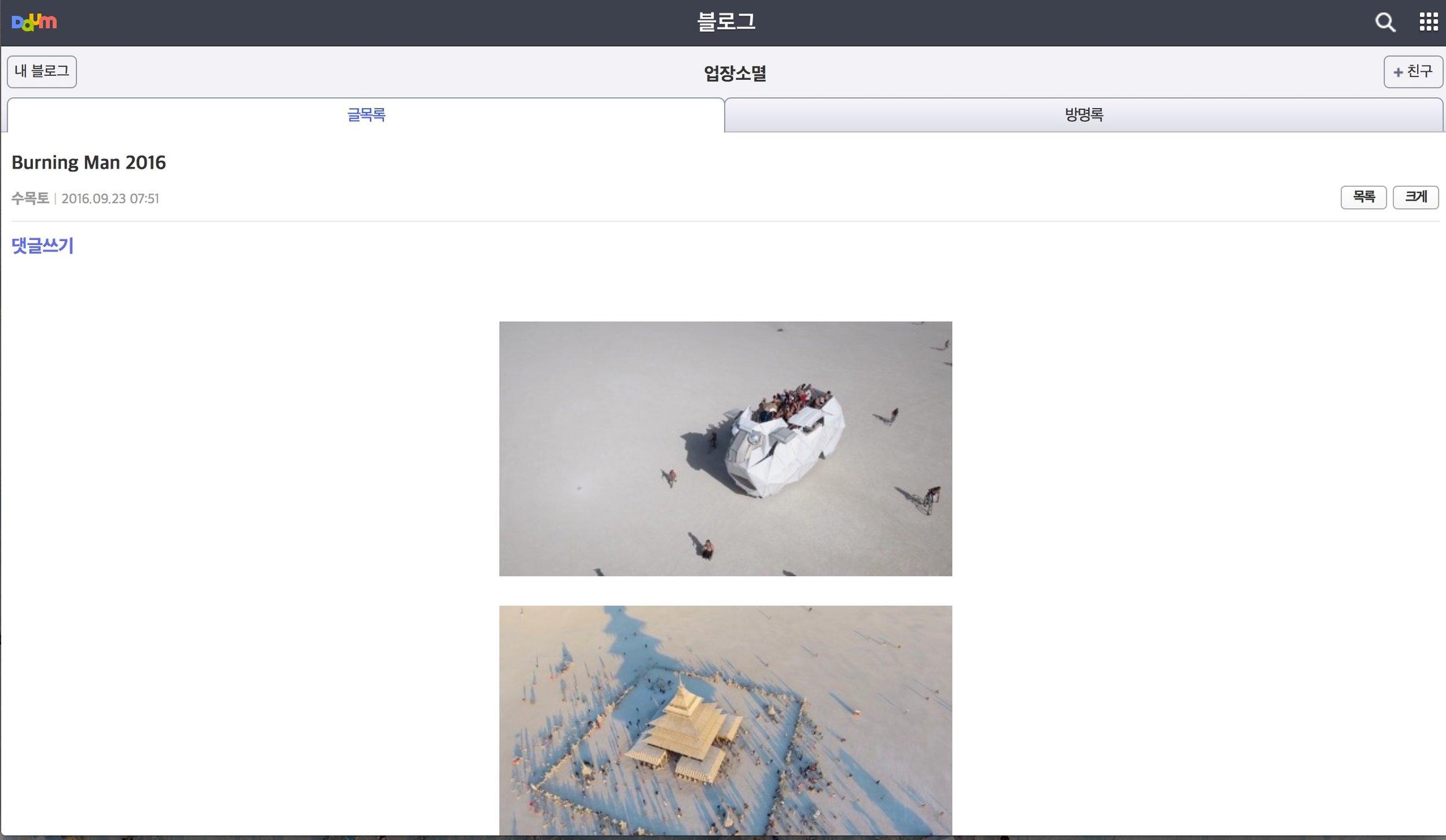 Capture d'écran 2016-10-12 à 22.46.18.jpg
