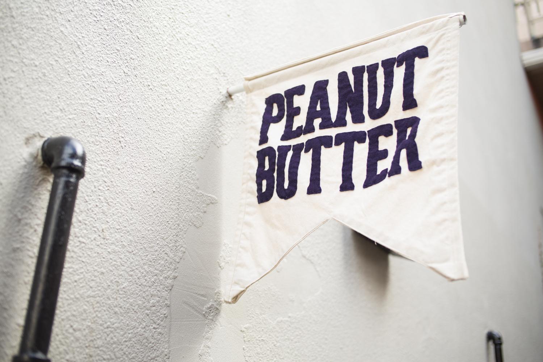 Peanut Butter-1.jpg