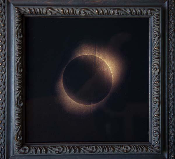 Solar Eclipse, Nebraska, August 21, 2017, Totality (Dark)
