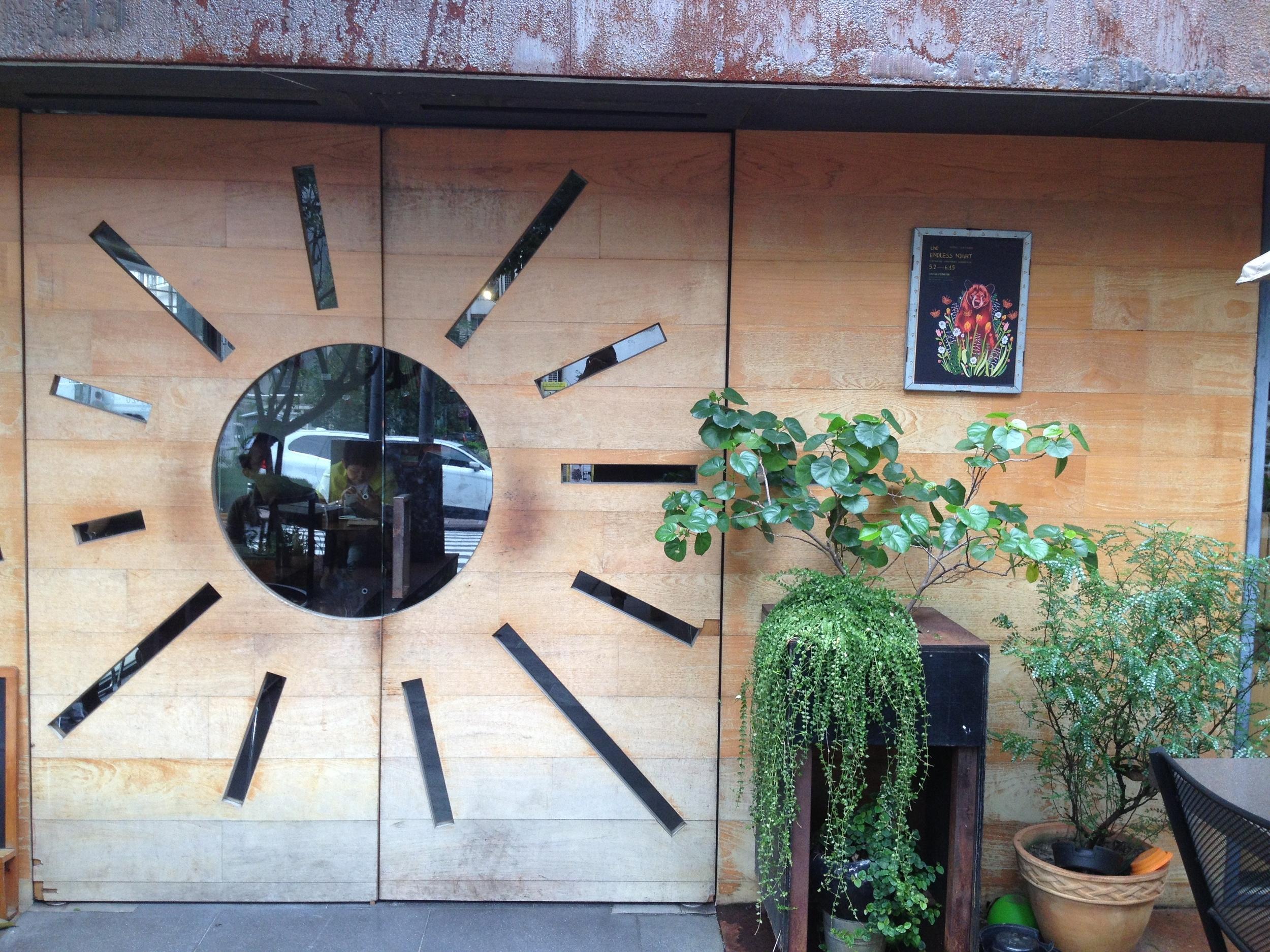 Yiri Arts - Sonnentor Fuijin Space, Taipei, Taiwan