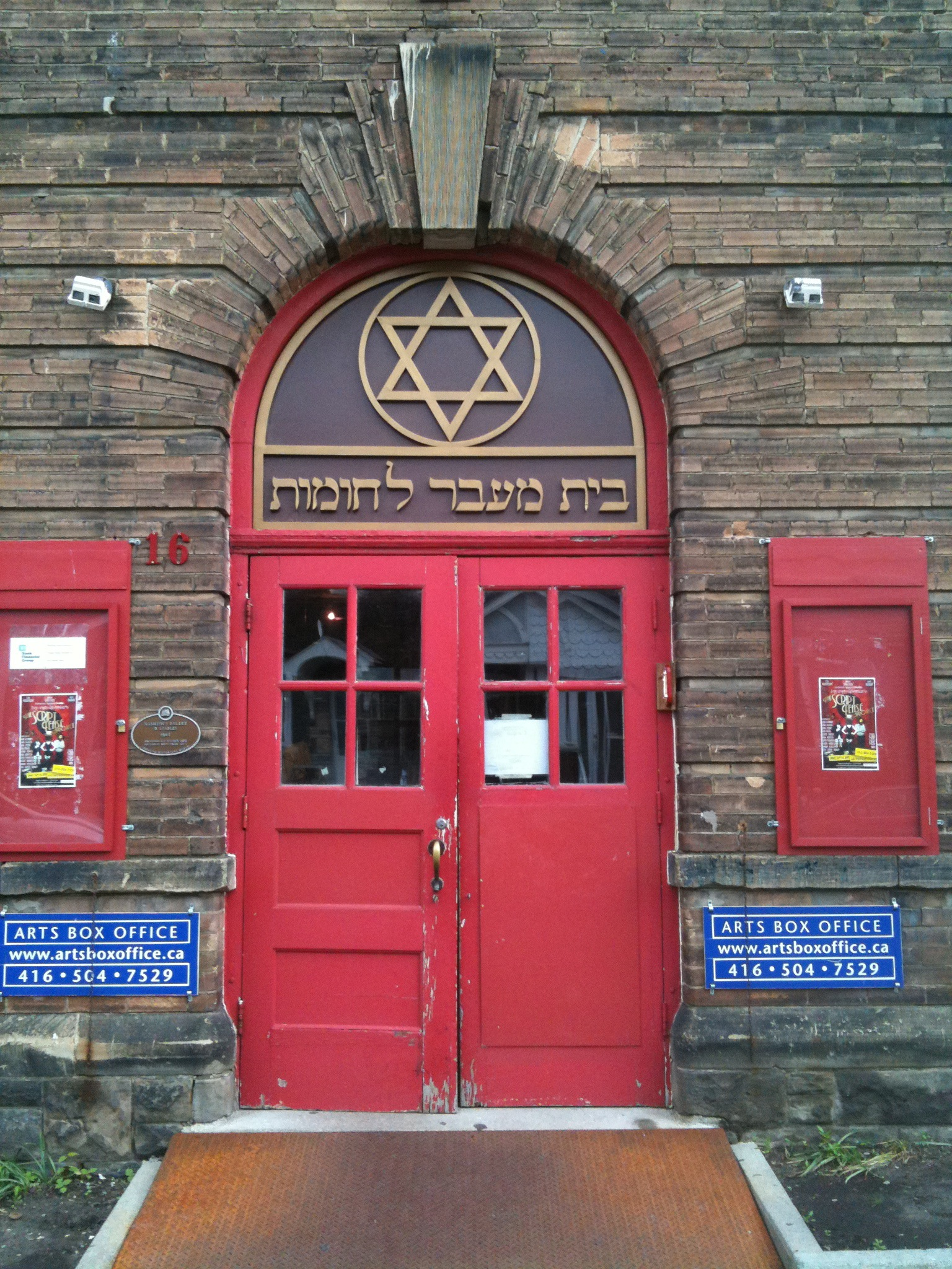 The front of Theatre Passe Muraille as a Synagogue.