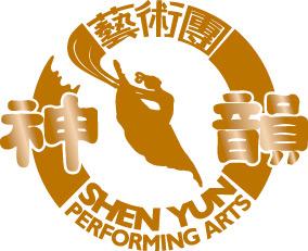 Shen Yun presented by Epoch Times.jpg