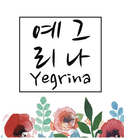 Yegrina.png